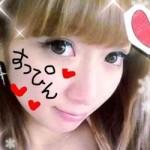 辻希美のすっぴん、カラコン無しの画像が可愛い