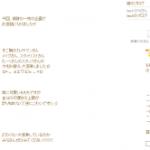 20131121_momochi_03-300x166