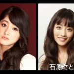 20131121_momochi_11-300x168