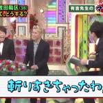 波田陽区、過激すぎるAKB48批判で放送禁止に