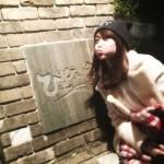 AKB大島優子の「1日9食」発言にファンから心配の声殺到