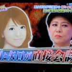 美川憲一に2億超の損害賠償請求!前事務所社長が提訴!!