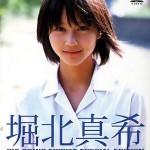lovehime_kuroshimayuina11