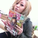 lovehime_tentimu19