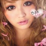 lovehime_tentimu30