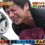lovehime_tokui08