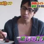 lovehime_tokui12