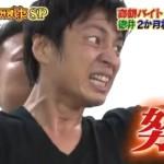 lovehime_tokui13