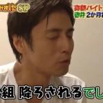 lovehime_tokui15
