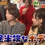 lovehime_tokui18
