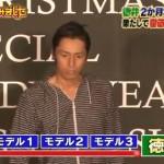 lovehime_tokui21