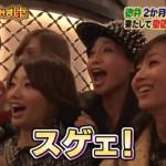 lovehime_tokui25
