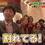 lovehime_tokui28