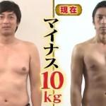 lovehime_tokui32