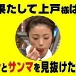 lovehime_ueto009