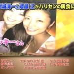 lovehime_ueto02