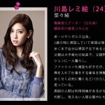 lovehime_NANAOo10