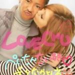 lovehime_imaihana16