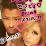 lovehime_imaihana21
