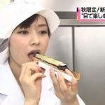lovehime_itoayako05