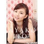 lovehime_itoayako14