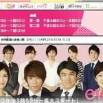 lovehime_itoayako24