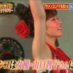 lovehime_itoayako26