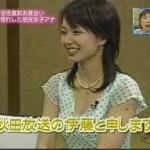 lovehime_itoayako28