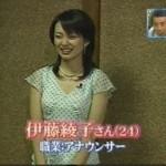lovehime_itoayako29