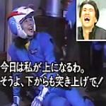 lovehime_matsushimananako22