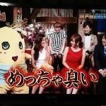 lovehime_nakamuraanne08