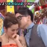 lovehime_nakamuraanne10