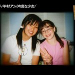 lovehime_nakamuraanne15