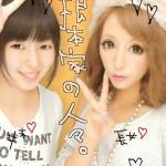 lovehime_nemoyamo01