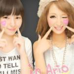 lovehime_nemoyamo02