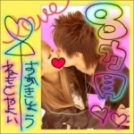 lovehime_nemoyamo19