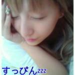 lovehime_nemoyamo20