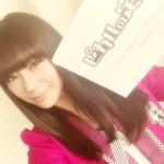 lovehime_nishiuchimaria31