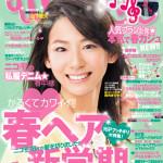 lovehime_nishiuchimaria33