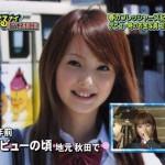 lovehime_sasakinozomi10