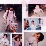 lovehime_sasakinozomi11