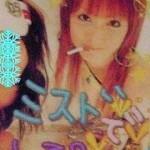 lovehime_sasakinozomi13