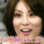 lovehime_yone021