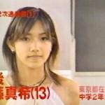 lovehime_gomaki16