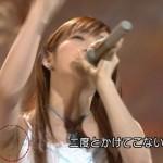 lovehime_gomaki22