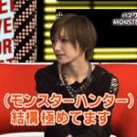 lovehime_gomaki25