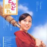 lovehime_higaaimi01