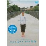 lovehime_higaaimi03