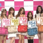lovehime_itanotomomi12