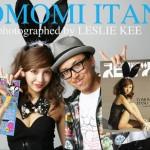 lovehime_itanotomomi27